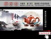 中国风水墨展板茶文化挂图之静