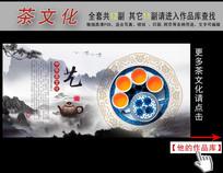 中国风水墨展板茶文化挂图之艺
