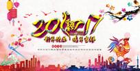 2017鸡年春节海报