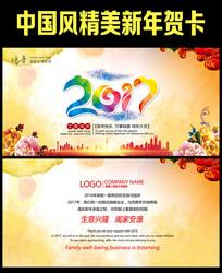 2017鸡年新年春节贺卡模版下载