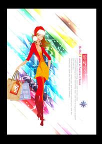 创意清新圣诞节促销海报设计