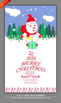 可爱雪人圣诞节海报设计