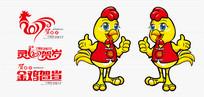 2017鸡年字体/2017鸡年卡通设计