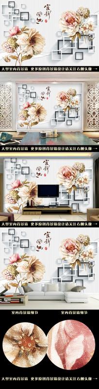 3D手绘花开富贵油画电视背景墙