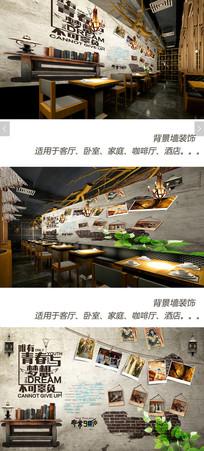 8090青春梦想主题餐厅背景墙