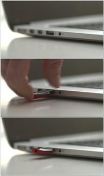 笔记本插入U盘特写视频