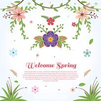 春天背景与花装饰素材