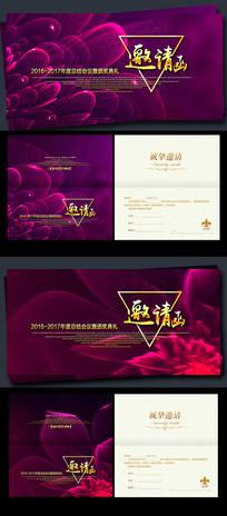 大气紫色花纹背景邀请函设计