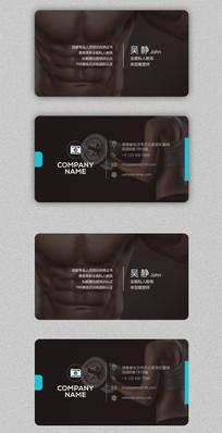 黑色质感健身房私人教练名片设计 CDR