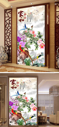 家和富贵中式花鸟玄关隔断图片