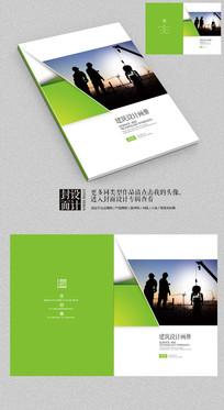 建筑设计画册封面设计