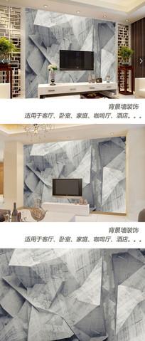 几何岩石纹理电视背景墙