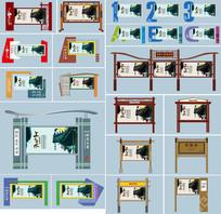 精品公示栏展板造型