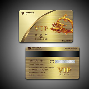 精品黄金VIP贵宾卡