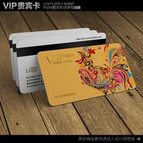 鸡年新年购物卡充值卡设计模板