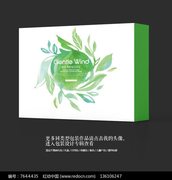 绿茶茶叶水墨艺术包装设计