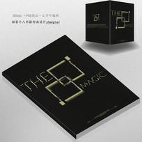 魔术历史书籍封面设计