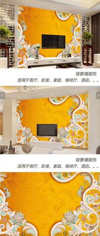 欧式皇家花纹背景墙