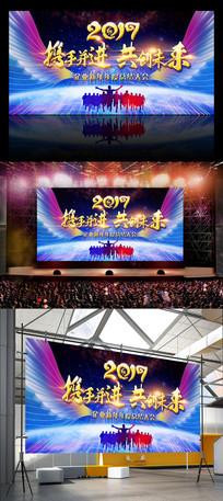 企业年会舞台翅膀背景展板设计2017