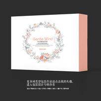 森系风格唯美包装盒设计