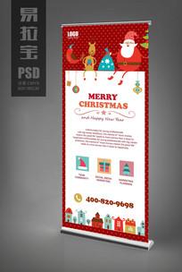圣诞节易拉宝X展架设计模板