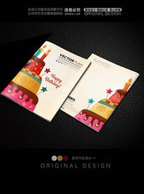 生日蛋糕定制封面设计