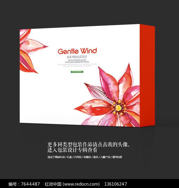 时尚红酒艺术包装盒设计图片