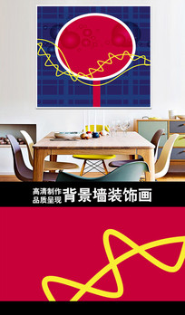 现代简约客厅无框画客厅挂画