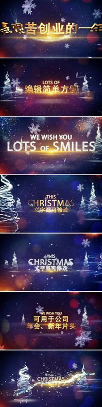 震撼三维圣诞新年元旦年会开场片头模板