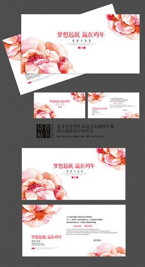 中国风牡丹红2017年贺卡设计