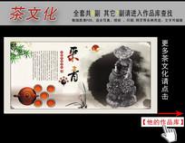 中国风水墨茶文化展板挂图之采青