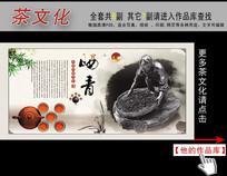 中国风水墨茶文化展板挂图之晒青