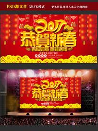 2017恭贺新春鸡年春节海报模板