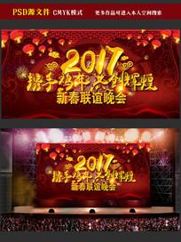 2017鸡年春节晚会海报背景