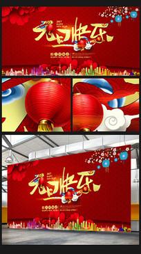 创意中国风元旦快乐新年海报设计
