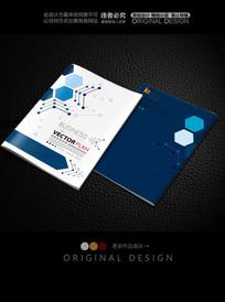 电路板科技公司封面设计