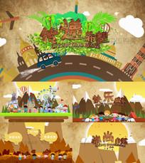 儿童卡通动画片头AE模版