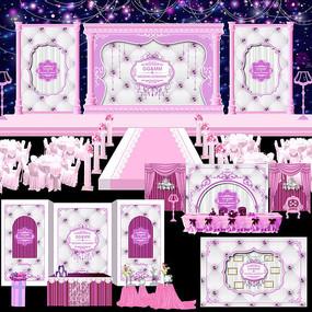 粉红色主题婚礼背景