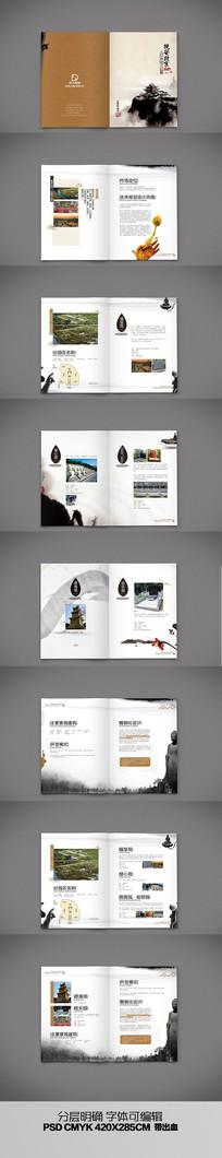 公墓宣传手册设计