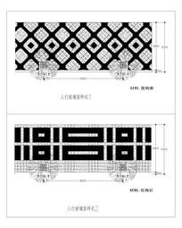 花岗岩材质人行道铺装样式 dwg