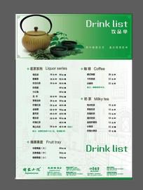 茶水单茶水_蒸汽单设计素材五百斤图片蒸酒锅的设计图图片