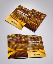 金色封面设计模版