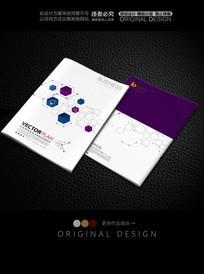 科技公司产品画册封面