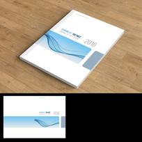 科技贸易画册封面