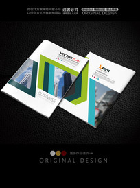 企业画册不规则图形排版封面