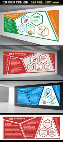 企业立体文化墙设计