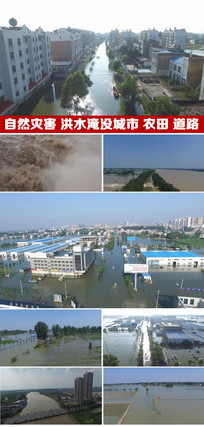 实拍自然灾害洪水大坝决堤视频