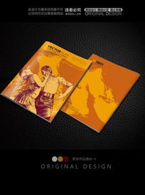 舞蹈宣传画册封面设计