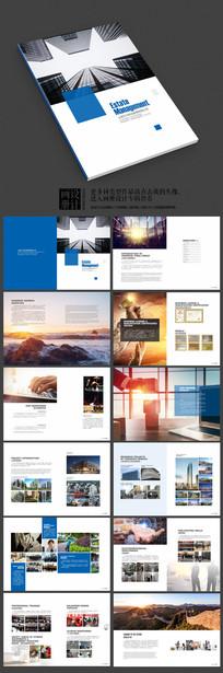 物业公司企业画册