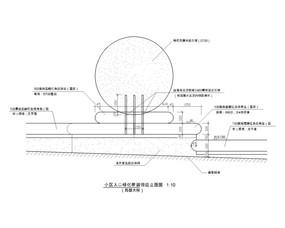 小区绿化圆球立面 CAD